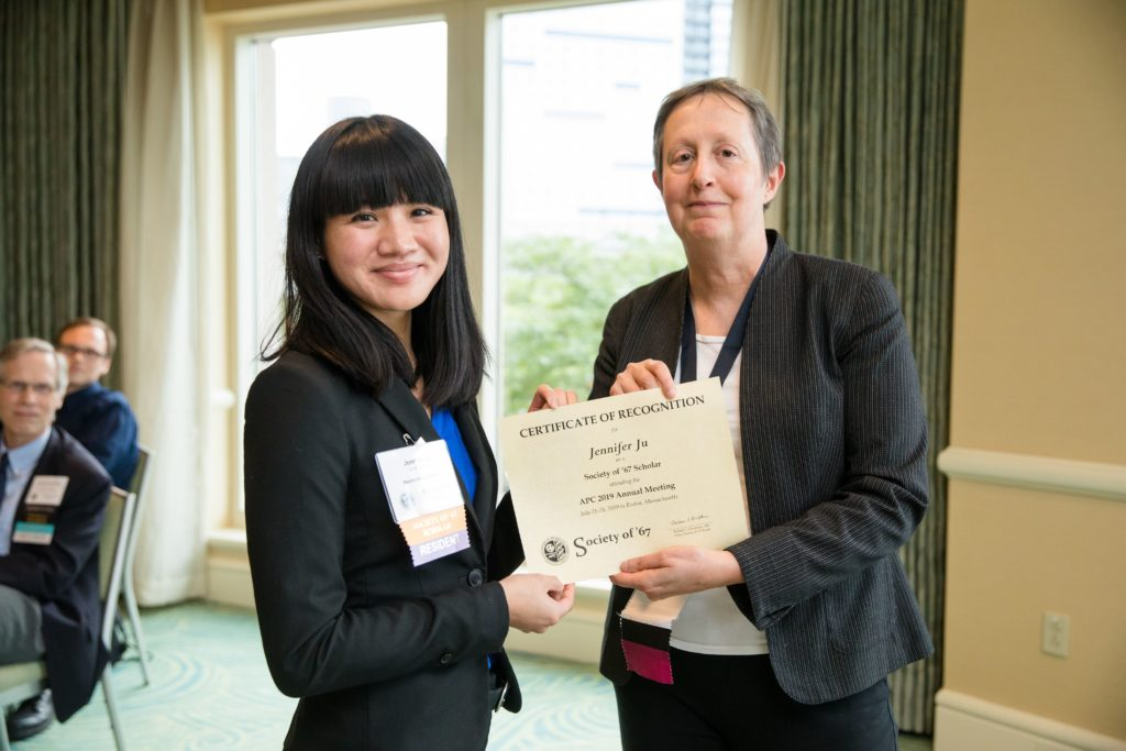 Resident Jennifer Ju wins Society of '67 Scholars award.